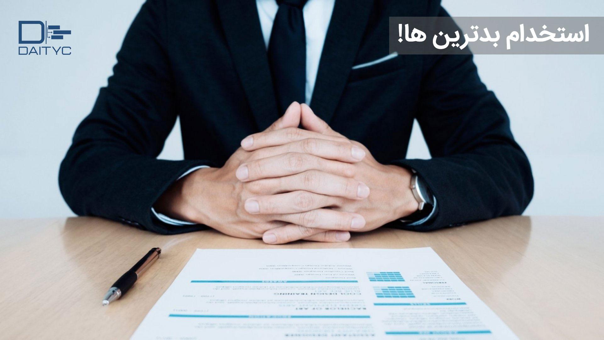 hiring-cover
