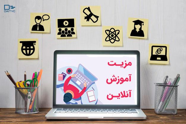 advantage-online-education
