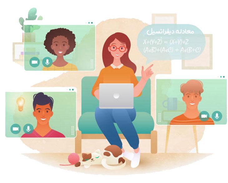 design.online-class